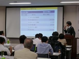 blog_3_koukai_presen (25).jpg